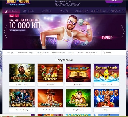 Сайт казино superslots-casino.org